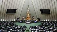 مجلس به برنامههای دولت برای هزینهکرد یک میلیارد یورو از صندوق توسعه ملی رسیدگی میکند