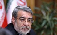 وزیر کشور:فعالیت نمایشگاهی در محل نمایشگاه های بین المللی تهران متوقف شود