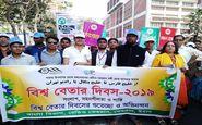 حضور رادیو بنگلای معاونت برون مرزی صدا وسیما در جشنواره رادیوهای بین المللی در داکا پایتخت بنگلادش