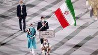 پنج امید طلای ایران در المپیک 2020 + تصاویر