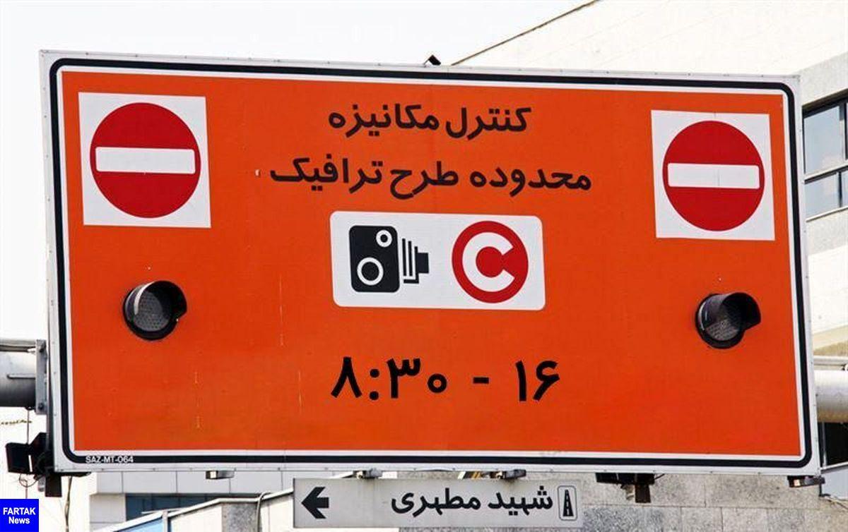 دوربینهای طرح ترافیک تهران از شنبه روشن میشود