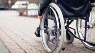 برنامه ریزی مدیریت شهری برای آمادهسازی معابر برای تردد معلولان