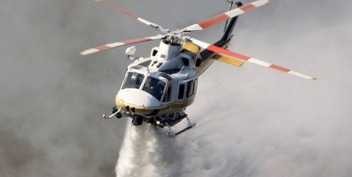 اعزام ۳ بالگرد برای اطفا حریق کوه نارک