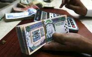 پیشبینی افزایش ۰٫۲ درصدی رشد اقتصادی عربستان