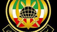 کمک تیپ ۷۱ نیروی زمینی ارتش به زلزلهزدگان سرپل ذهاب