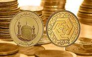 قیمت سکه  امروز شنبه ۱۴۰۰/۳/۲۲
