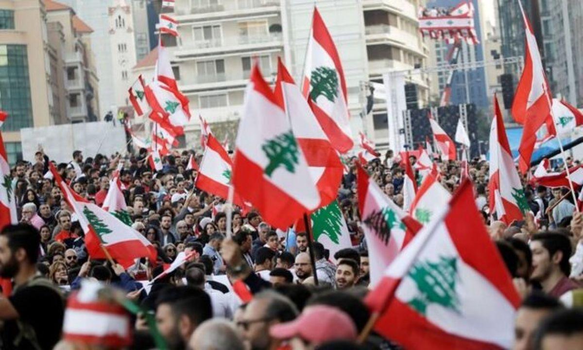 ادامه اعتراضات در لبنان علیه اوضاع اقتصادی