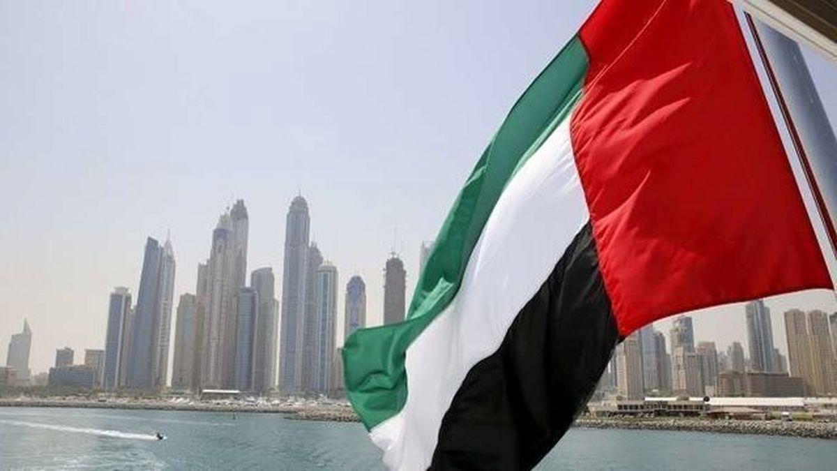 امارات به شهروندانش در واشنگتن هشدار داد