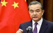 چین خواستار توقف تحریمهای اقتصادی علیه افغانستان شد