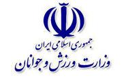 آماده باش کامل ادارات و ورزشگاههای تحت پوشش در کلیه حوزه و شهرستان های استان تهران
