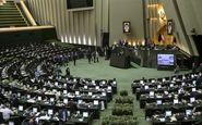 نمایندگان مجلس مصادیق تخلف کارکنان اداری شورای حل اختلاف را تعیین کردند