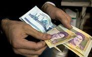 ۴۴۰ هزار تومان؛ حداقل افزایش حقوق بازنشستگان کشوری در سال جاری