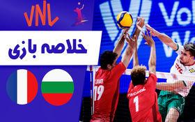 خلاصه والیبال فرانسه 3 - بلغارستان 0 + فیلم