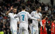 ترکیب رئال مادرید برای دیدار با بتیس اعلام شد
