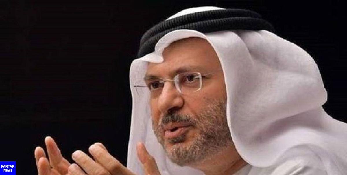 امارات: هیچ دلیلی وجود ندارد که با ترکیه اختلاف داشته باشیم