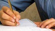 چند توصیه روانشناسی برای کاهش استرس دانشآموزان در ایام امتحانات