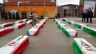 پیکر مطهر 46 شهید دفاع مقدس از مرز مهران وارد کشور شد