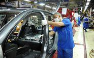ایران خودرو از طریق آزمون استخدام می کند