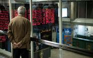 لغو عرضه اولیه بورسی چهارشنبه 25 تیر