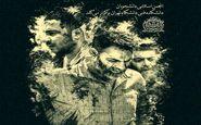 «متری شیش و نیم» در دانشگاه تهران اکران میشود