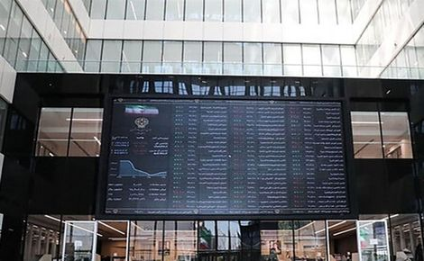 اسامی سهام بورس با بالاترین و پایینترین رشد قیمت امروز ۱۴۰۰/۰۶/۳۱