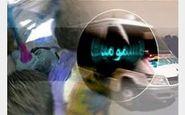 مسمومیت ۱۰۰ نفر در نوشهر بر اثر آلودگی آب آشامیدنی