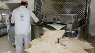 قیمت نان در اهواز فعلاً ثابت میماند