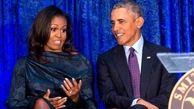 شغل حیرت انگیز دختر رئیس جمهور