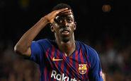 ستاره بارسلونا در آستانه خروج