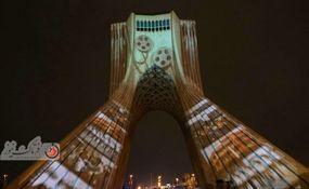 اختصاصی/ تصاویری بسیار دیدنی از اجرای نورپردازی سه بعدی برج آزادی