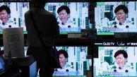 هزاران معترض هنگکنگی خواستار استعفای رهبر این دولتشهر
