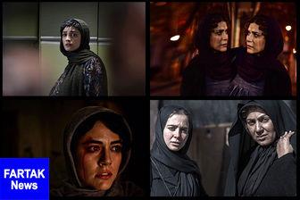 پرکارترین بازیگران زن سینمای ایران در اکران بهار