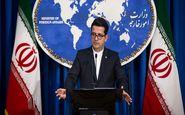 موسوی تشکیل دولت جدید در لبنان را به ملت و دولت این کشور تبریک گفت