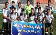 بازیکن تازه وارد نفت مسجد سلیمان قراردادش را فسخ کرد