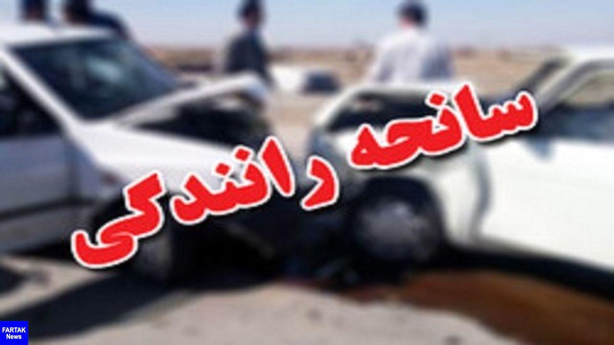 تصادف زنجیرهای در جاده قلعهشور اصفهان هشت مصدوم برجاگذاشت