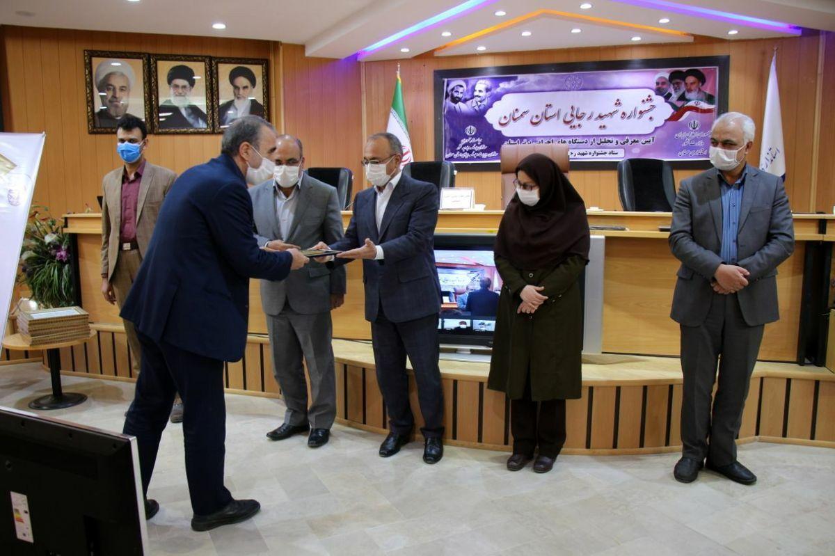دستگاه های اجرایی برتر استان در جشنواره شهید رجایی تجلیل شدند