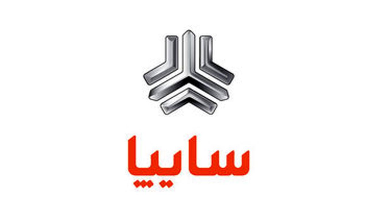 قیمت روز خودرو / سایپا سهشنبه ۷ بهمن