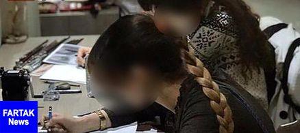 کلاس های مختلط و بدون حجاب در تهران/ اینجا لس آنجلس نیست! عکس