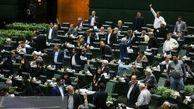موافقت مجلس با موافقنامه حمل و نقل بینالمللی مواد غذایی فسادپذیر