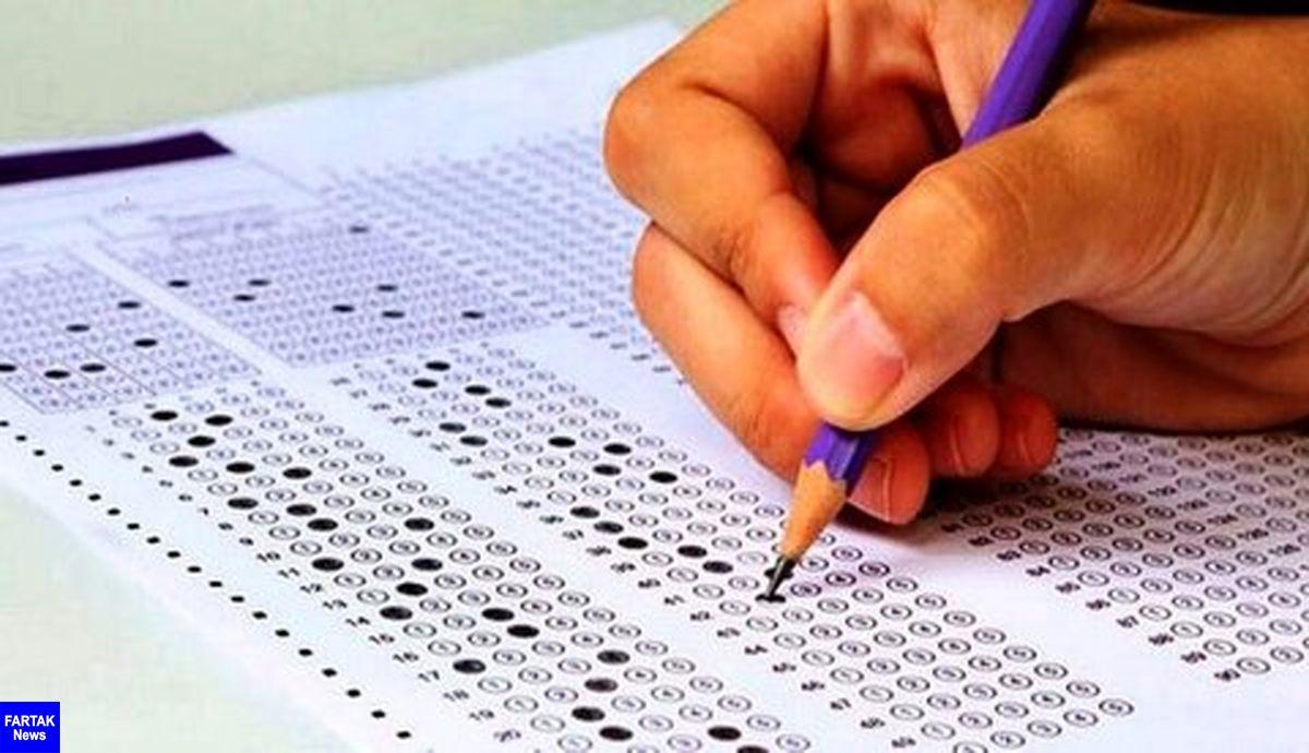 شروع ثبت نام آزمون استخدامی دانشگاههای علوم پزشکی