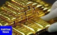 قیمت جهانی طلا امروز ۹۸/۱۰/۲۸