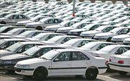 قیمت خودرو امروز ۰۲/ ۱۳۹۷/۰۷ سمند ال ایکس و پژو پارس ۲ میلیون تومان گران شد