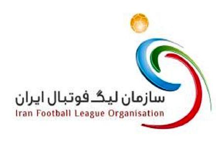 اولین جلسه معاونان فرهنگی باشگاههای لیگ برتر برگزار شد