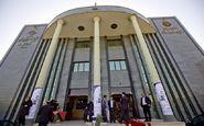 اطلاعیه مهم اتاق بازرگانی کرمانشاه به فعالان اقتصادی