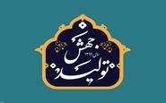 اعلام جزئیات برنامه وزارت کار برای جهش تولید