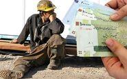 افزایش دستمزد کارگران تا بیش از ۳۰درصد قوت گرفت