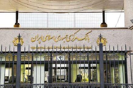 جزئیات تامین ارز برای واردات کالا به بانکها عامل ابلاغ شد
