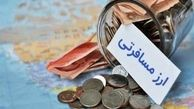 بازار کاسبی سفر خارجی کساد شد