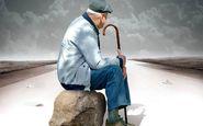 افزایش یک میلیون نفر به جمعیت سالمندان دچار تجرد قطعی طی ۲۰ سال آینده