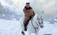 رهبر کره شمالی چه خوابی برای آمریکا دیده است؟